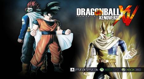 دانلود کرک بازی Dragon Ball Xenoverse