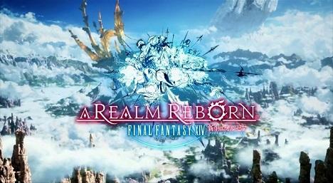دانلود تریلر گیم پلی بازی Final Fantasy XIV A Realm Reborn Gamescom 2013