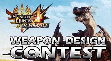 دانلود تریلر بازی Monster Hunter 4 Ultimate