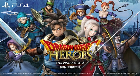 Dragon Quest Heroes Video Review