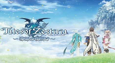 Tales of Zestiria Video Review
